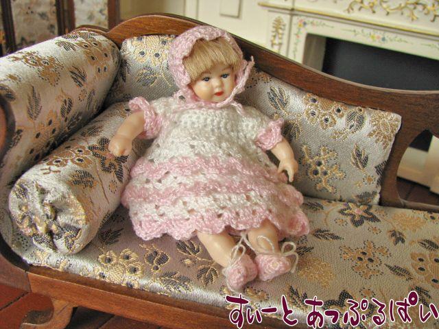 【Heidi Ott】 ハイジオットドール 幼児 ピンクボンネット HO-XB508