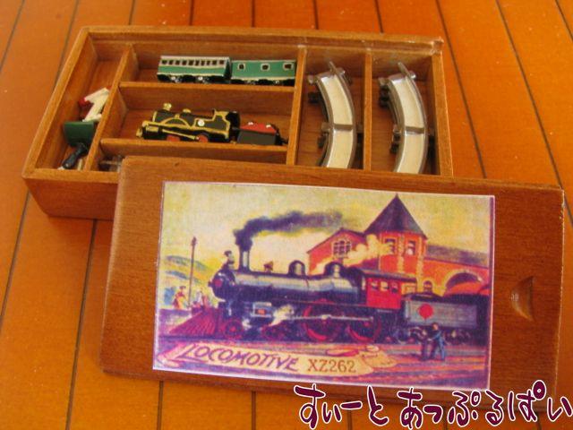【Heidi Ott】 本当に遊べる電車セット HO-XZ262
