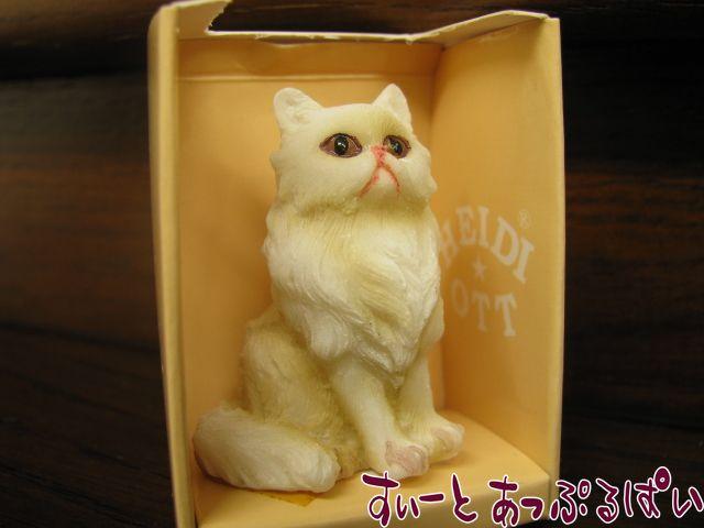 【Heidi Ott】 ペルシャ猫 ホワイト HO-XZ565W