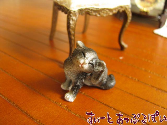 【Heidi Ott】 耳かき猫 黒 HO-XZ575B