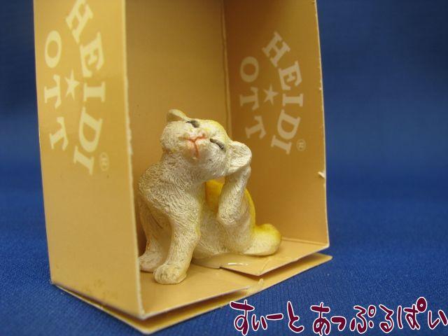 【Heidi Ott】 耳かき猫 茶とら HO-XZ575BG