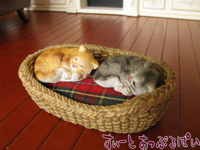 【Heidi Ott】 眠り猫 選べるカラー