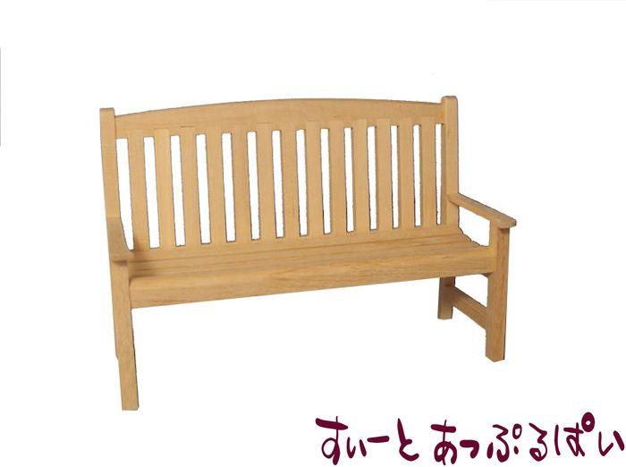 ガーデンベンチ アンフィニッシュ SABEF144