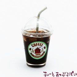 アイスコーヒー SMBLKC1