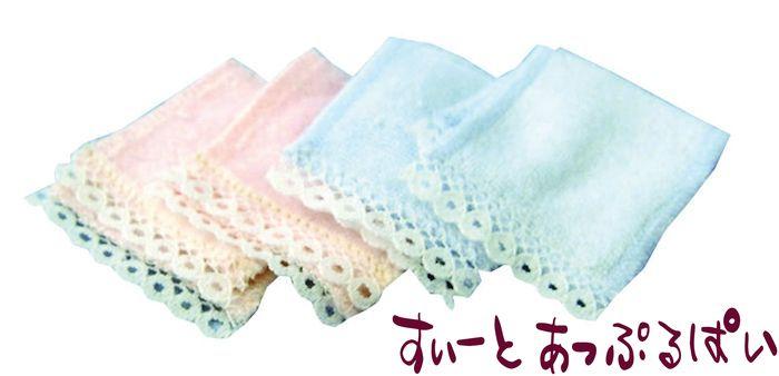 ピンクとブルーのタオル4枚セット SAD1080