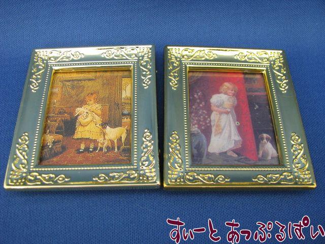 額入り絵画 2枚セット 少女と犬  53x64ミリ  SAD1253