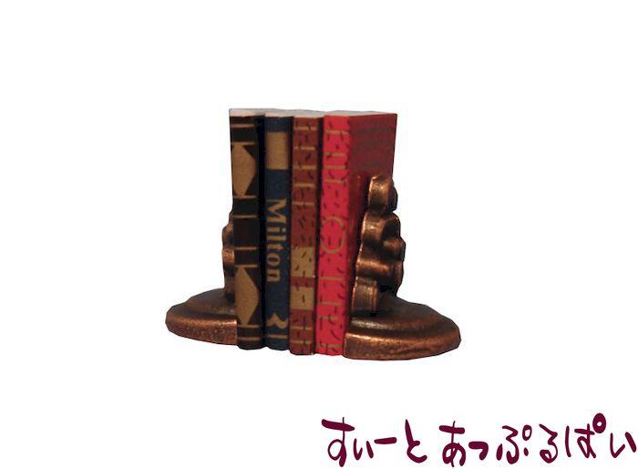 本4冊とブックエンドのお得セット SAD2348