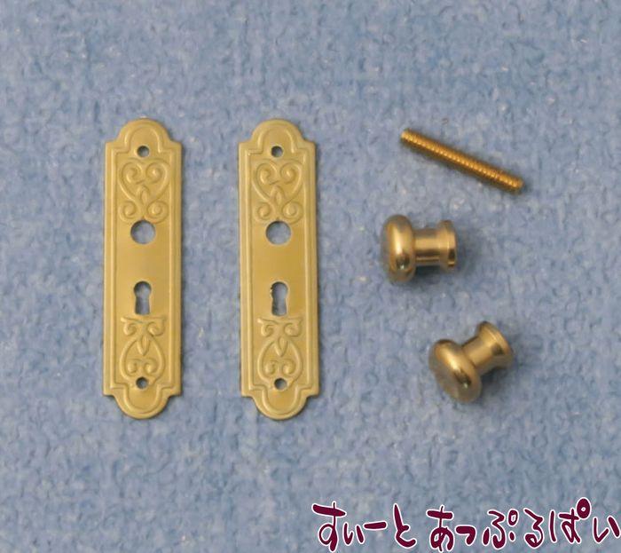 ビクトリアン ドアプレート&ドアノブセット SADIY605