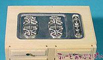 ミニチュアガス台製作キット HW13432