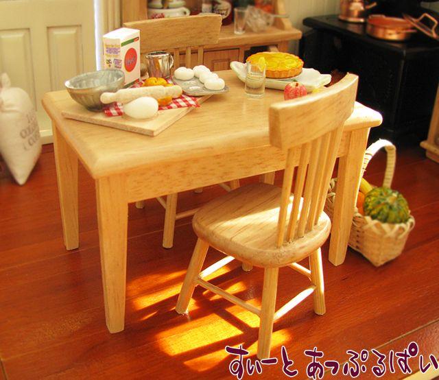 ダイニングテーブルセット カントリーナチュラル ID002