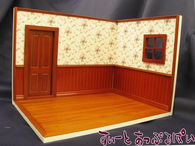 手作りドールハウスキット 私のお部屋 ウォールナット ID007