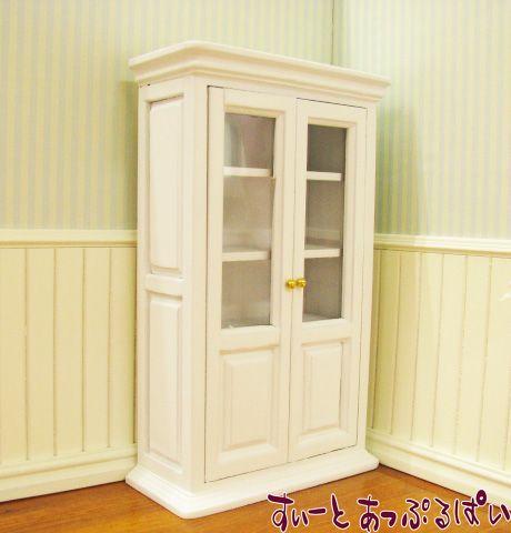 ブックケース ホワイト ID017-WH