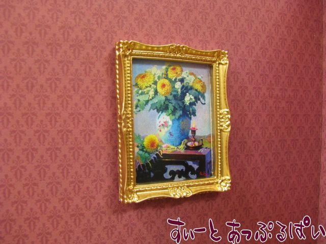 素敵なお花のフレーム その3 ピンポンマム 40 x 50 mm ID23029