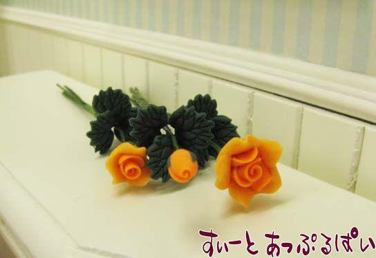 薔薇のプチブーケ オレンジ IDF001O