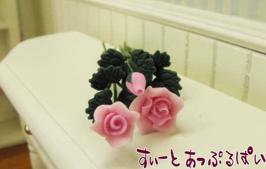 薔薇のプチブーケ ピンク IDF001P