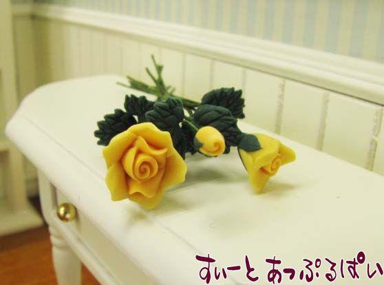 薔薇のプチブーケ イエロー IDF001Y