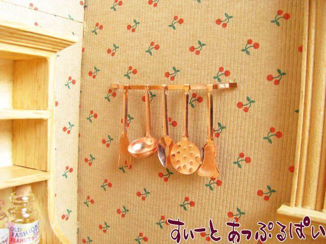 壁掛けキッチンツール5点セット IM65055