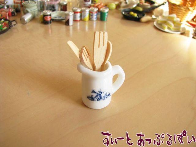 ポット入りキッチンツールセット  ID2005