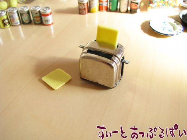 トースター 食パン2枚付き ID10053