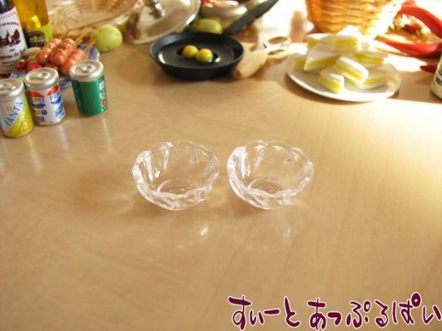 サラダボール 2個セット  ID2006