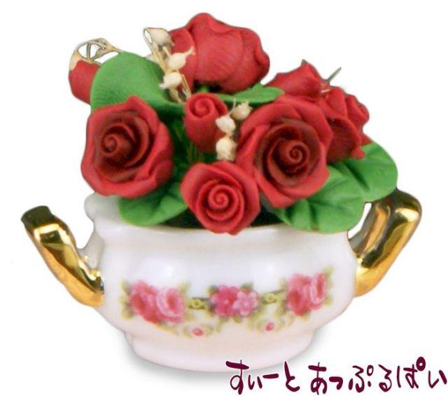 【ロイターポーセリン】 ローズカップ レッド  RP1398-5