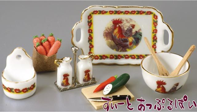 【ロイターポーセリン】 サラダセット 雄鶏 RP1499-8