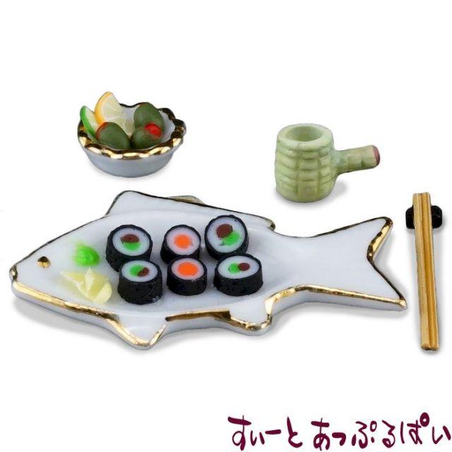 【ロイターポーセリン】 のり巻きセット RP1606-5