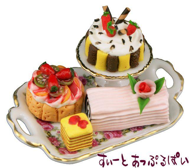 【ロイターポーセリン】 ケーキトレイ RP1650-5