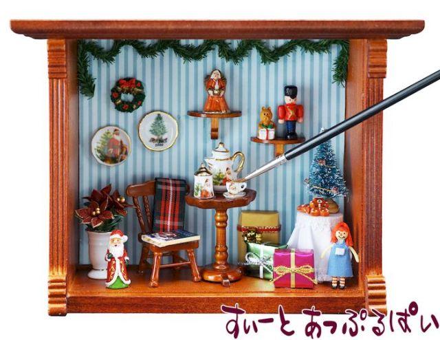 【ロイターポーセリン】 ウォールピクチャーボックス クリスマスルーム RP1702-1