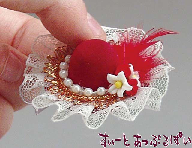 【ロイターポーセリン】 ボルドーの帽子 ハットスタンド付き RP1759-6