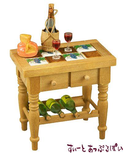 【ロイターポーセリン】 キッチンワインテーブル 小物付き RP1764-1