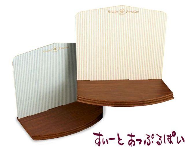 【ロイターポーセリン】 ディスプレイルーム ピンクストライプ  RP1804-5