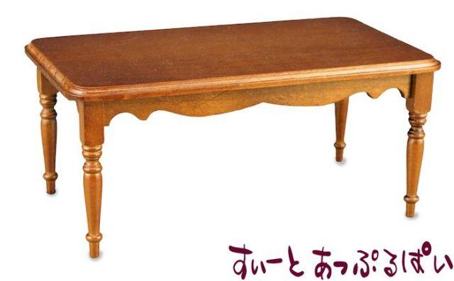 【ロイターポーセリン】 長方ダイニングテーブル  RP1834-9