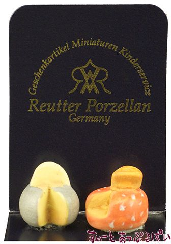 【ロイターポーセリン】 チーズアソートメント RP1930-0