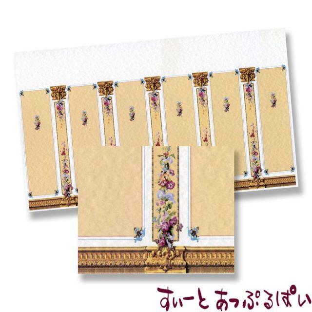 【1/24サイズ】【スペイン製】 ドールハウス用壁紙  WM24521