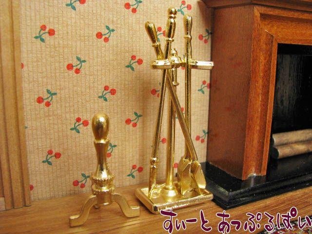 金の暖炉ツール5点セット  ID2031
