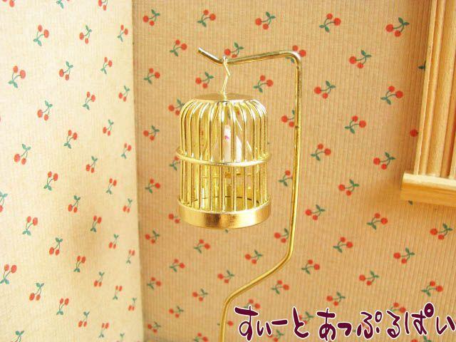 金のバードケージ 小鳥&スタンド付き NY30088