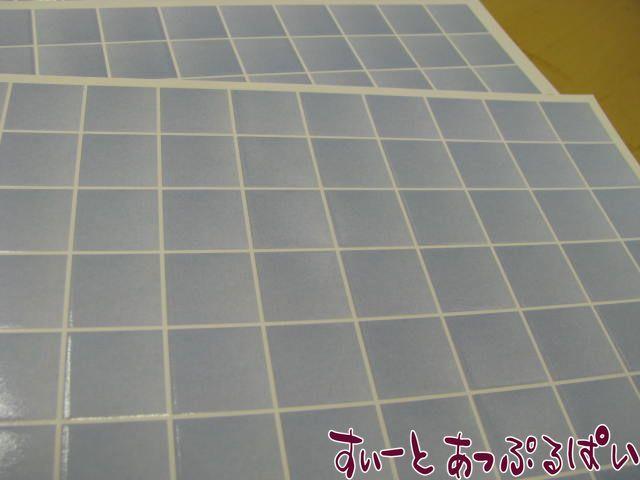 【スペイン製】 ドールハウス用タイルシート ブルーグレイ 275x163 mm WM34353