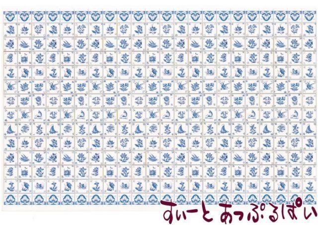 【1/24サイズ】【スペイン製】 ドールハウス用タイルシート デルフト 134x69mm WM24003