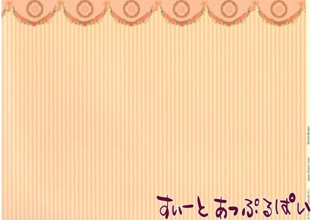 【1/24サイズ】【スペイン製】 ドールハウス用壁紙  WM24557
