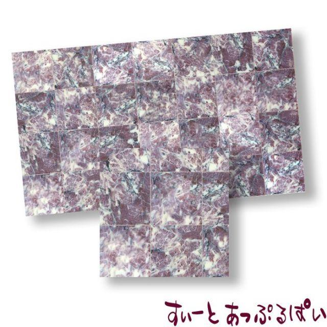 【スペイン製】 ドールハウス用タイルシート 大理石 パープル 245x140 mm WM34727