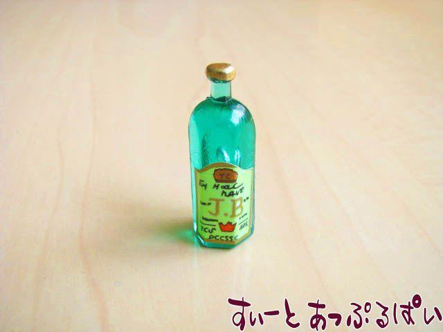 緑のウイスキーボトル 6角 ID51012