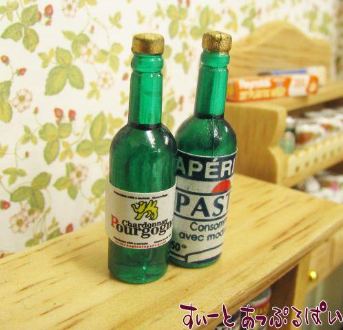 緑のウィスキーボトル ネオ 2本セット NY51015N