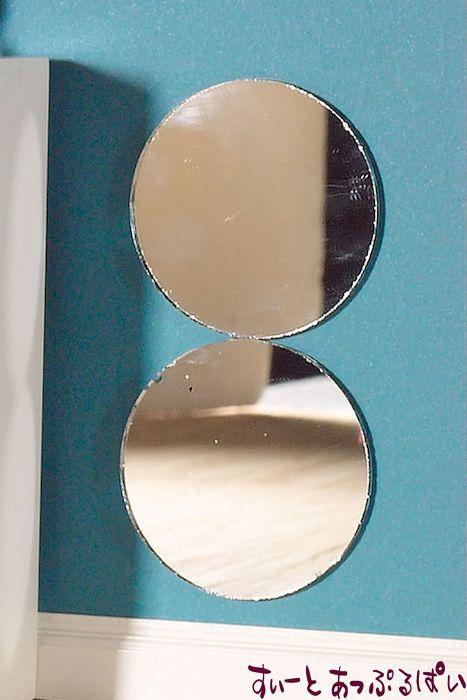 丸い鏡 2個セット  SA5311