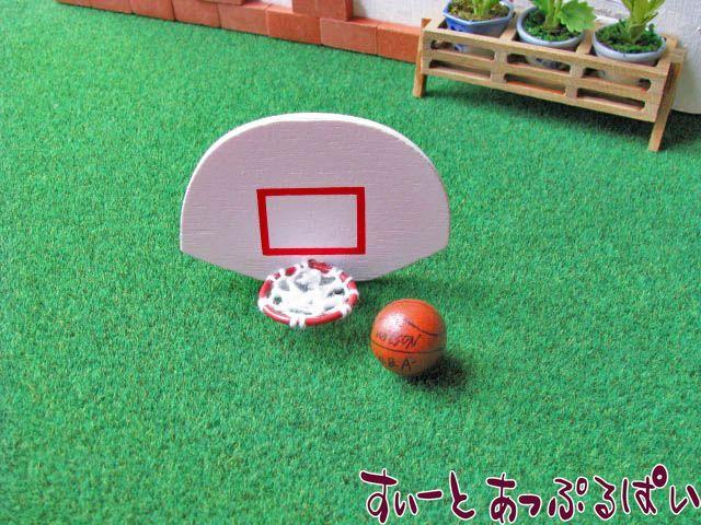 バスケットボール&ゴールセット NY61006