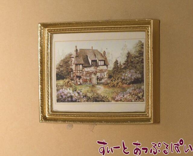額入り絵画 カントリーハウス SA6221
