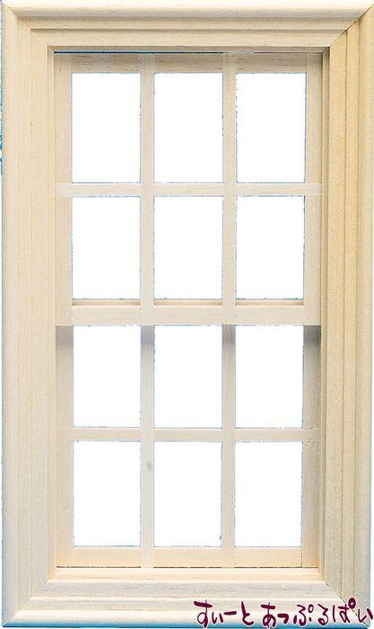 【1/12サイズ】  ドールハウス用ダブルハング窓 開閉可能  SA7397