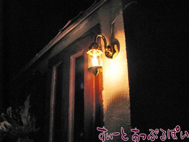 【12V照明】 外灯 ランタン型 YL2050 MW786A26