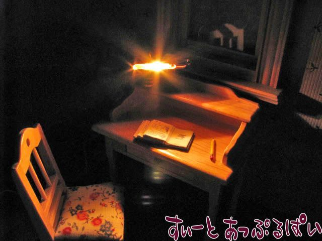 【12V照明】 デスクライト ゴールド MW786A29