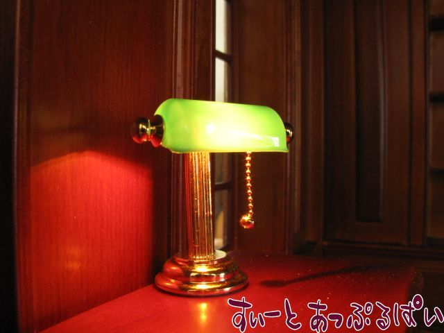 【12V照明】 デスクランプ グリーンシェード MW786A34 HW2709